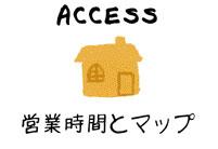 access_03