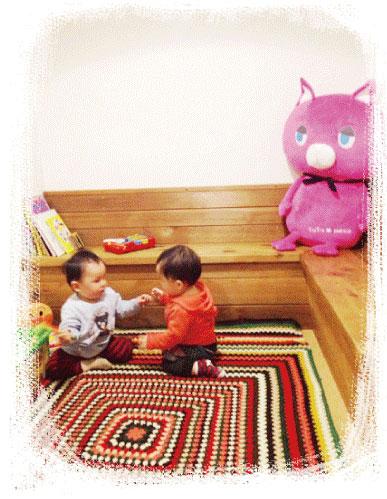 kidsroom_03